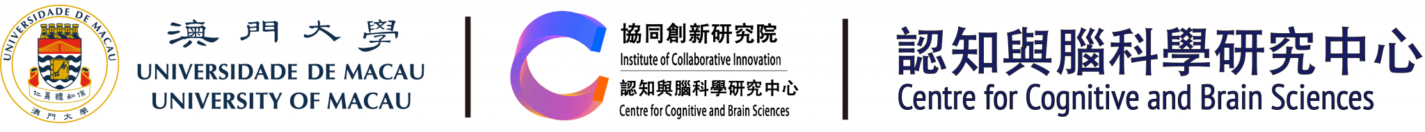 University of Macau |  Centre for Cognition and Brain Science Logo
